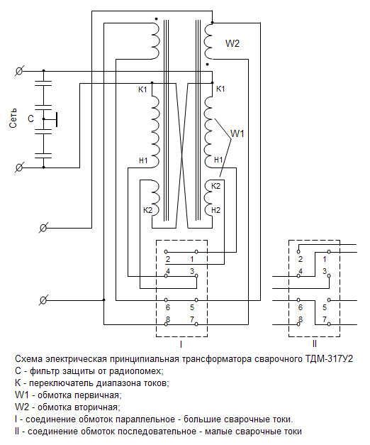 Схема подключения обмоток тдм